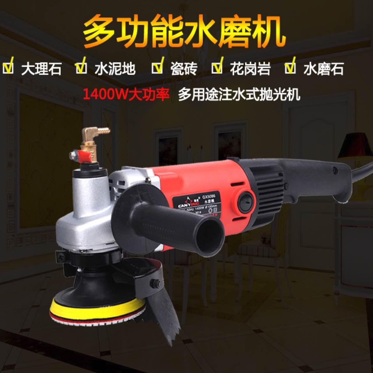 大功率水磨机注水式抛光机大理石瓷砖水泥地面石材翻新打磨机电动