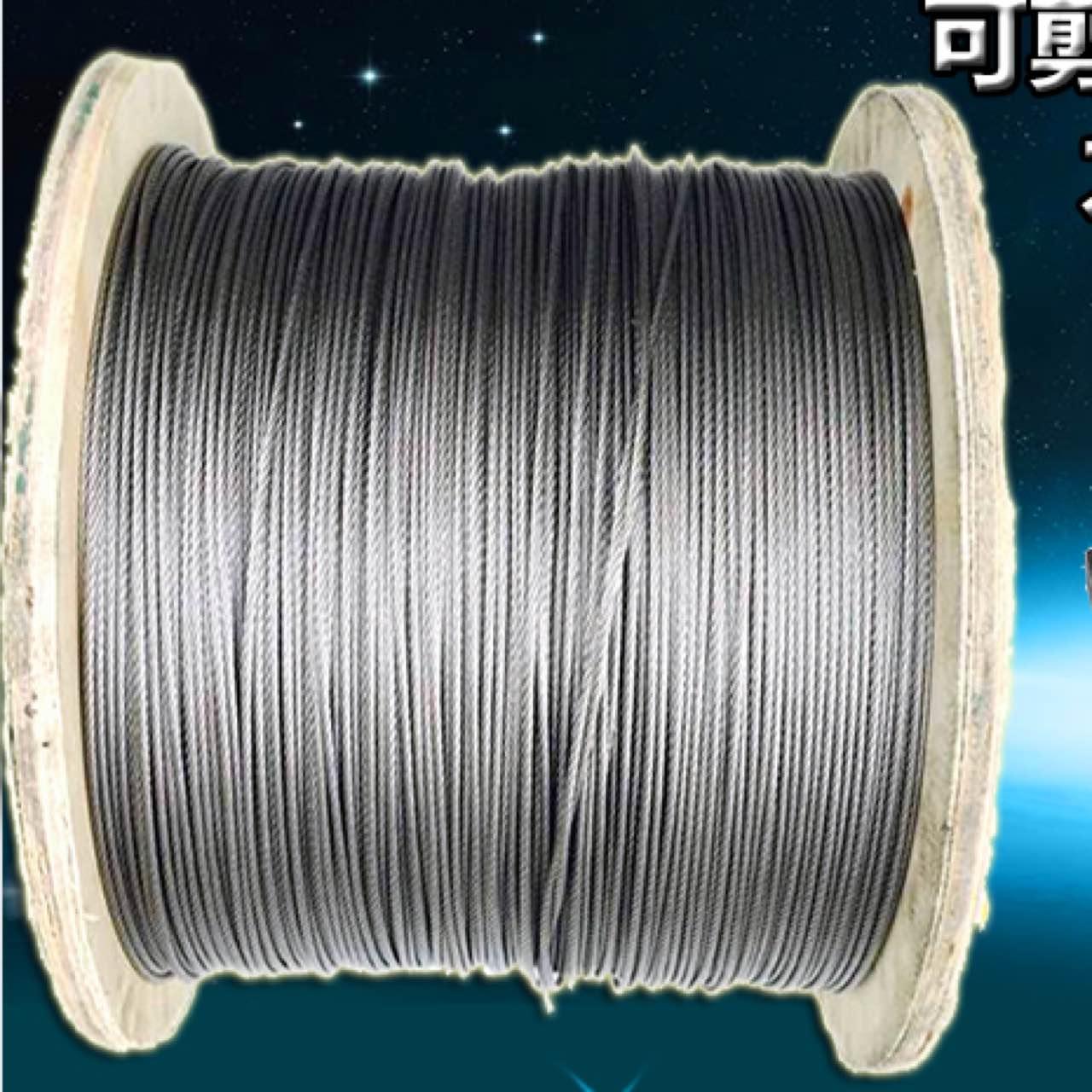 家毅304不锈钢钢丝绳2mm粗细 钢丝线 牵引线 一捆50米 送20个铝套