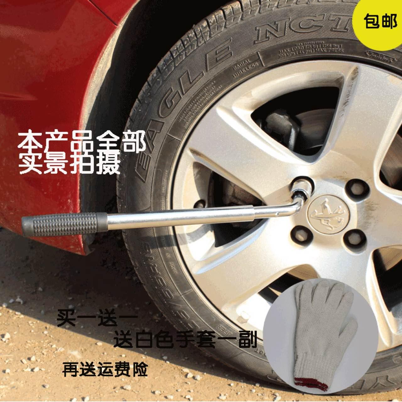 汽车轮胎扳手可伸缩省力车用套筒扳手拆卸换轮胎扳手汽车维修工具