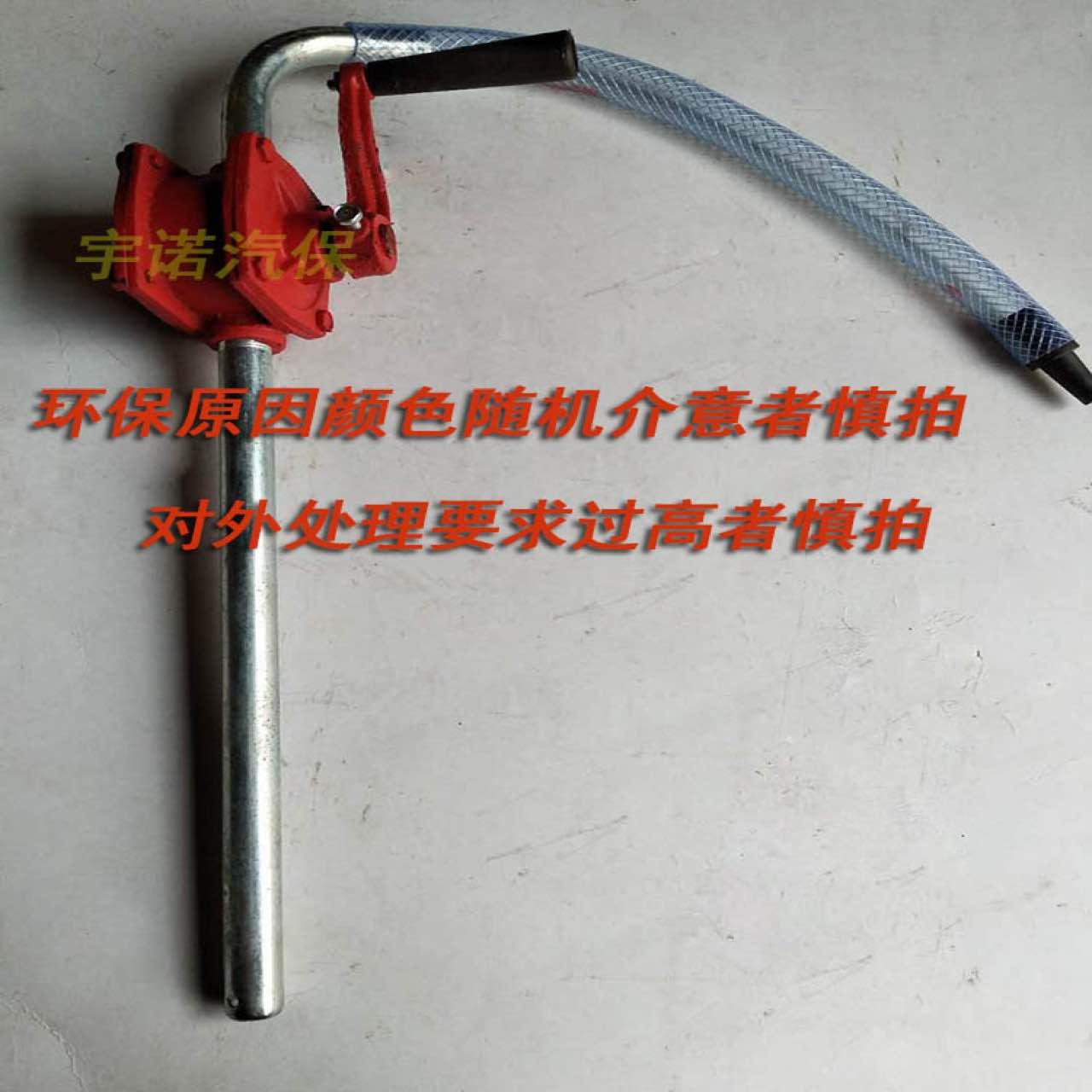 手摇泵手摇抽油泵手动机油齿轮油加注器加油泵吸油机油抽子加油机