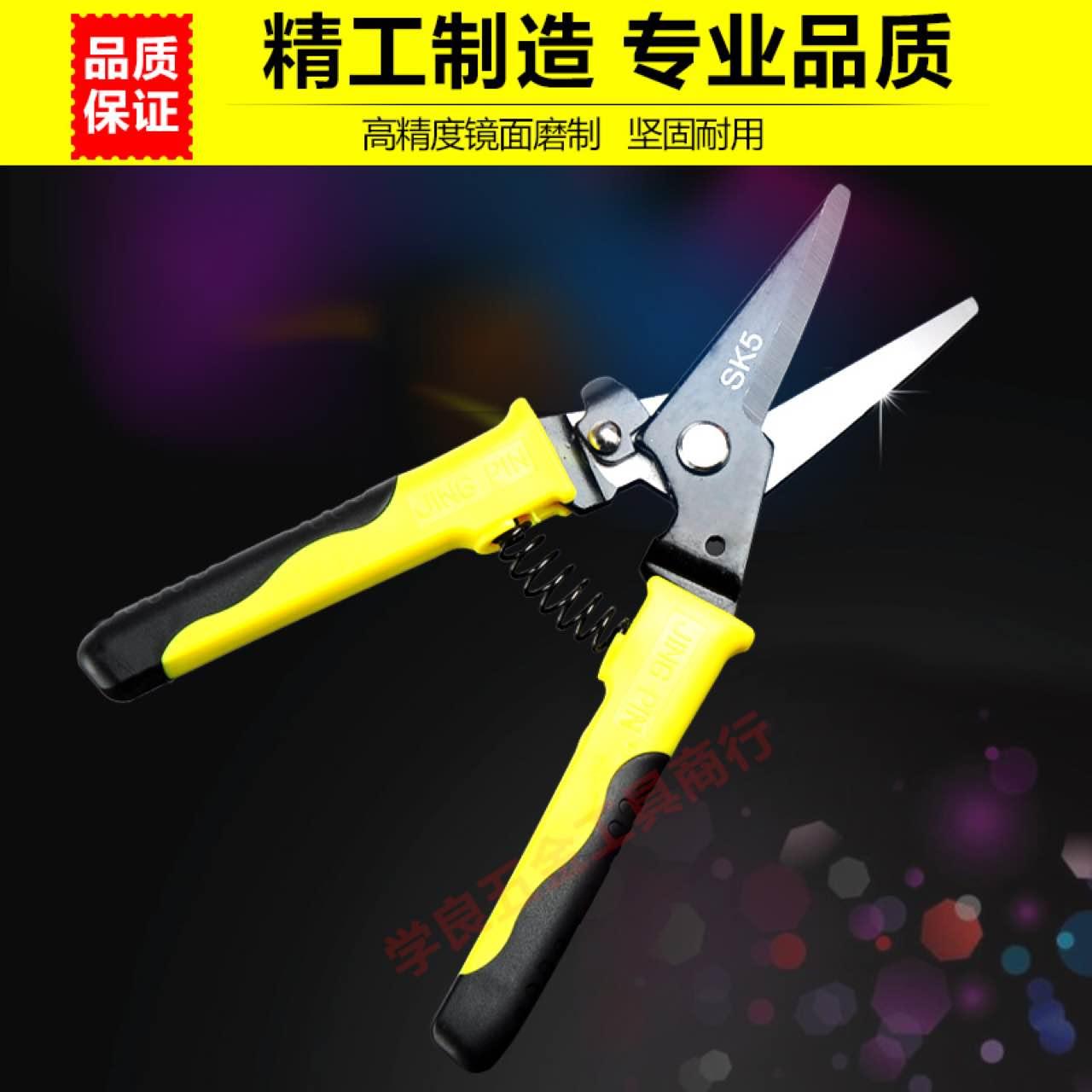 多功能剪铁皮花园艺工业金属直角电线不锈钢树枝剪刀
