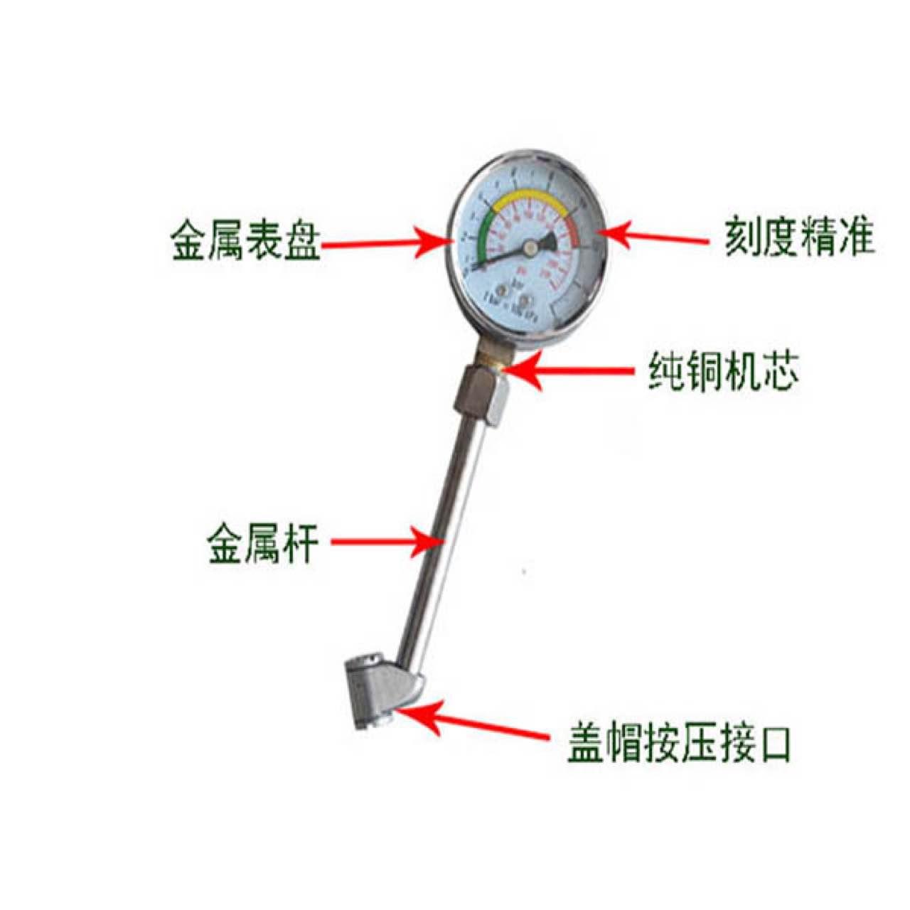 建龙汽保工具轮胎压力表胎压枪打气枪充气枪气压表加气压力枪
