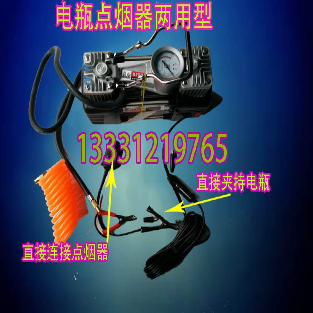 12V汽车车载充气泵 双缸便携式电动车用轮胎打气泵打气筒有照明灯