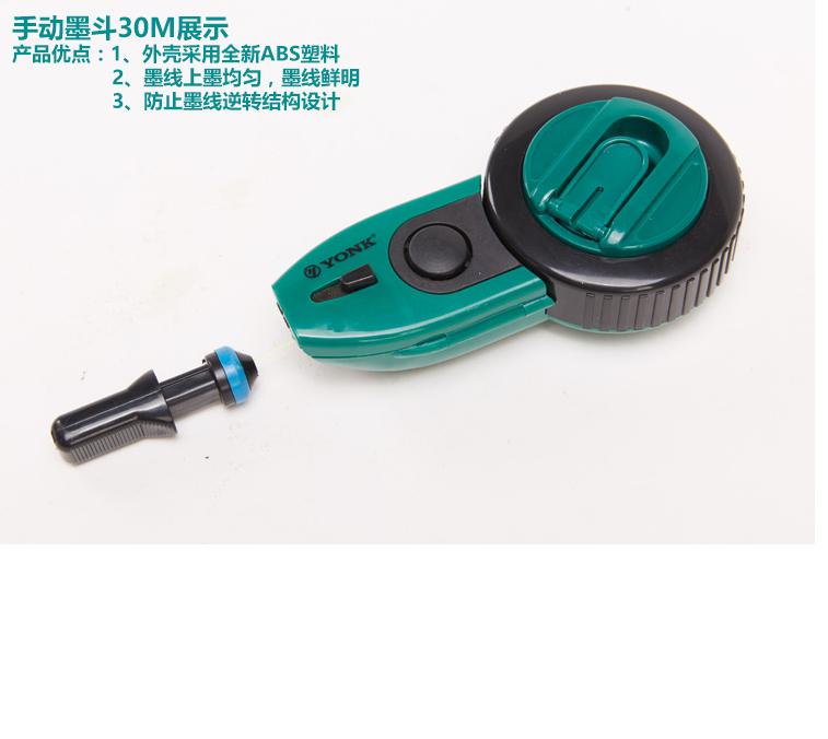 约克高档自动卷线墨斗 墨汁打线器 划线器 木工工具 划线弹线器