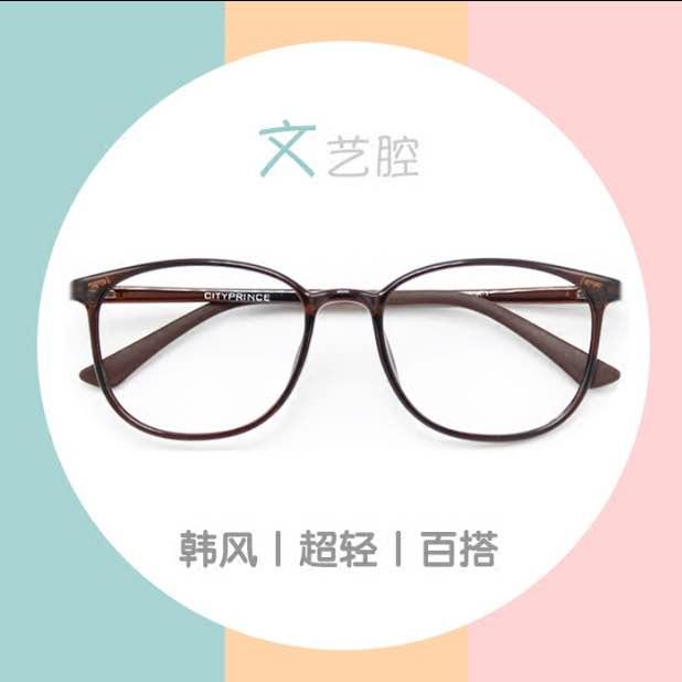文艺眼镜框女韩版潮 超轻复古 近视防辐射细框小脸眼镜框茶色豹纹