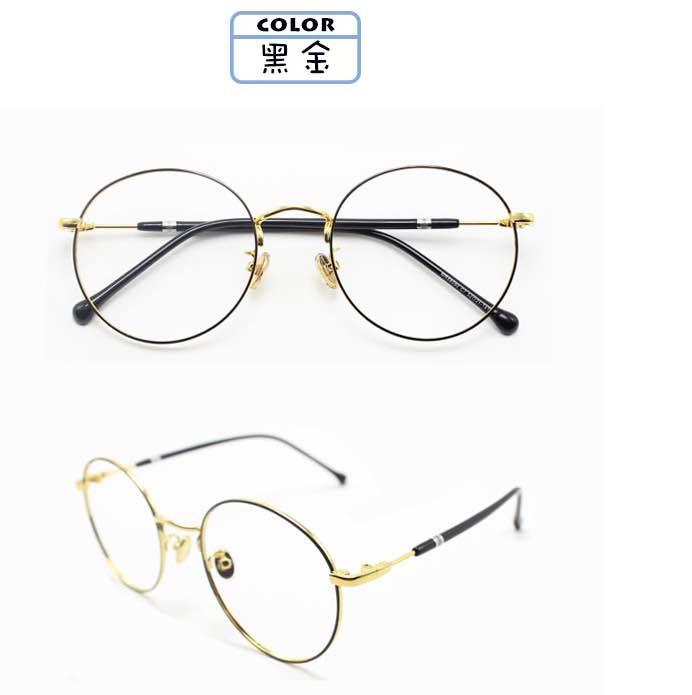 金属圆框眼镜框 文艺圆形玫瑰金复古金丝边近视防辐射蓝光眼镜架