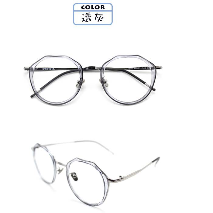 透明眼镜框修脸文艺近视超轻复古半透色多边大脸女防辐射韩版潮配
