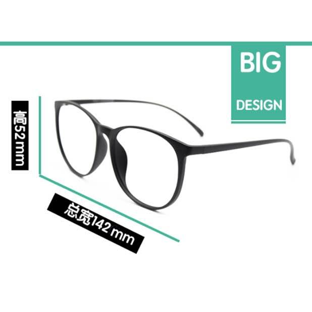 大脸眼镜框女显瘦文艺复古大框眼镜架超轻圆框圆脸近视韩版潮个性