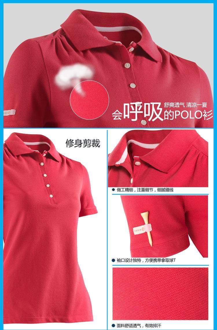 高尔夫POLO衫5