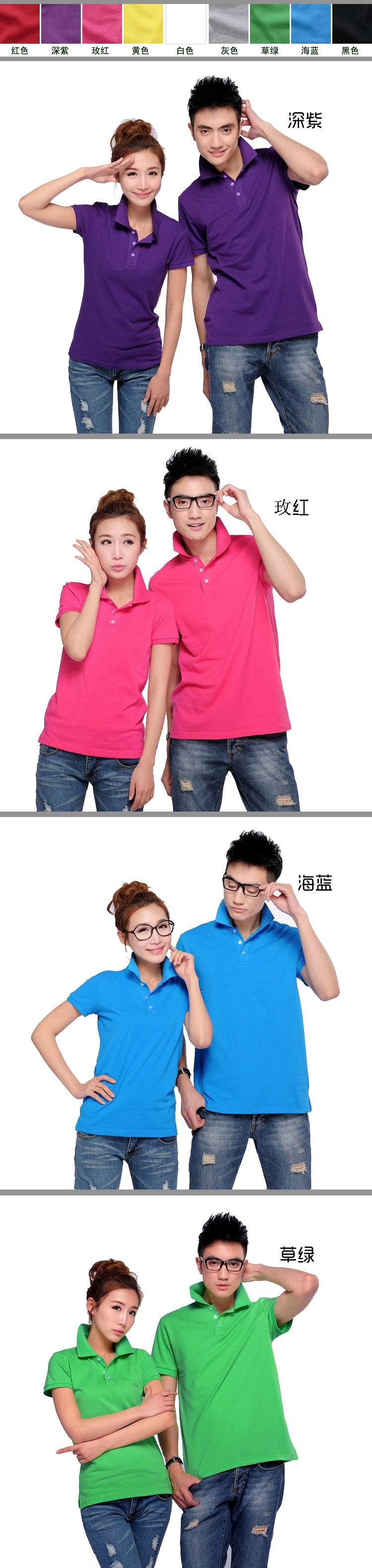 纯色短袖POLO衫2